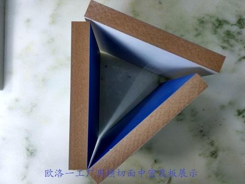 中密度板6