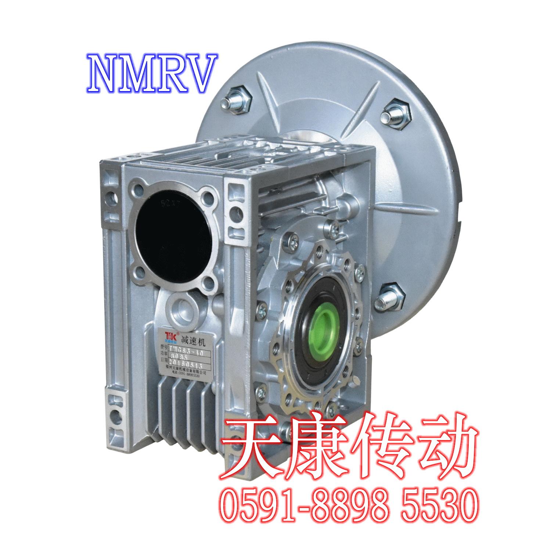 NMRV蝸輪蝸桿減速機
