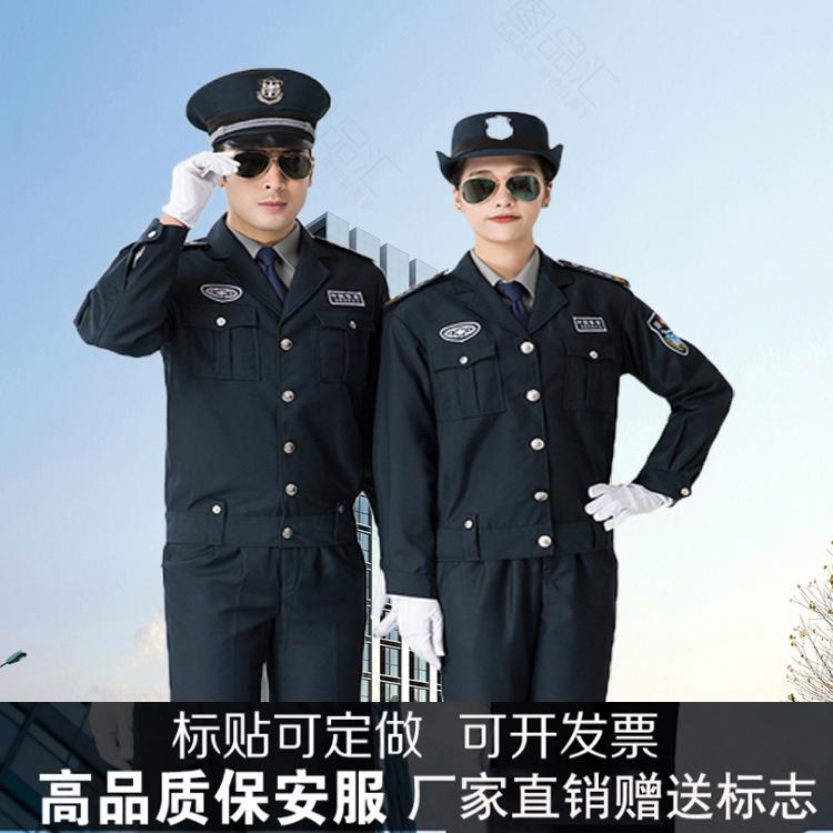 冬季保安服作訓服1