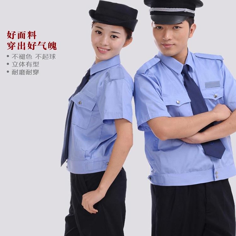夏季保安服作訓服3