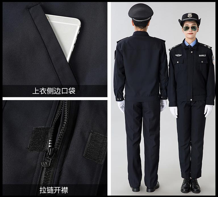 冬季保安服作訓服3