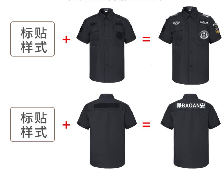 夏季保安服作訓服4