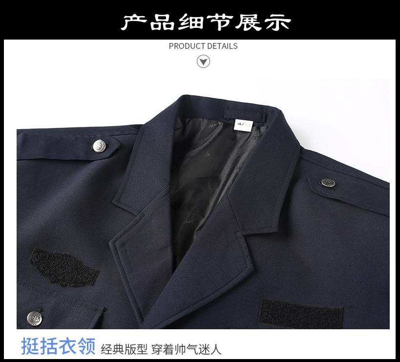 冬季保安服作訓服5