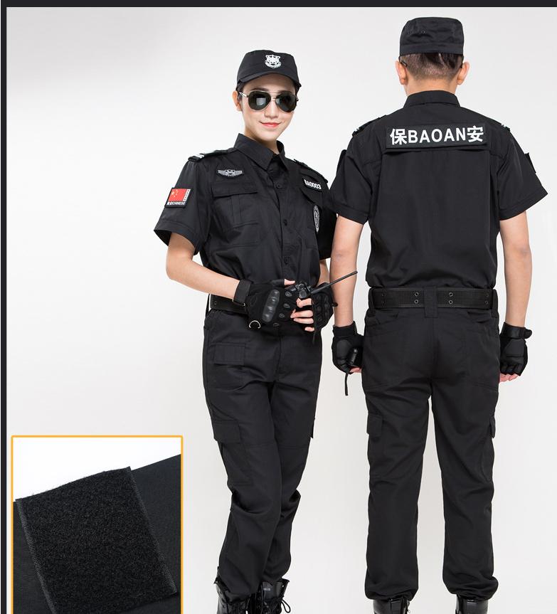 夏季保安服作訓服6