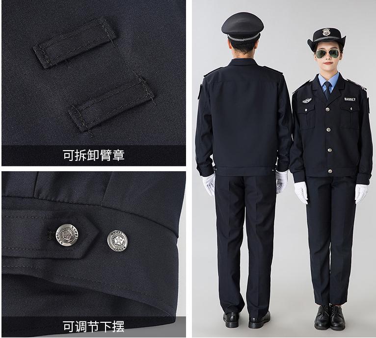 冬季保安服作訓服7