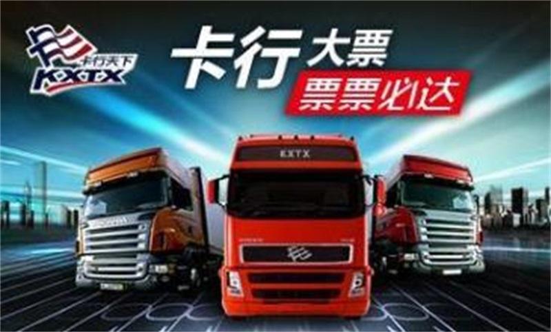 深圳龙8国际注册物流公司