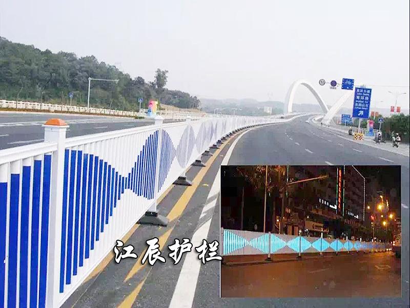 道路护栏4