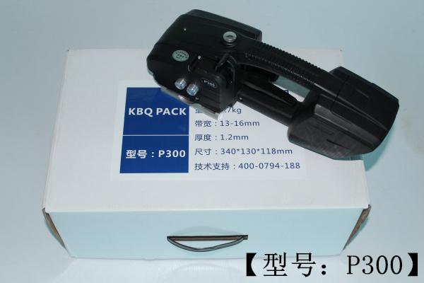 手提式電動打包機維修