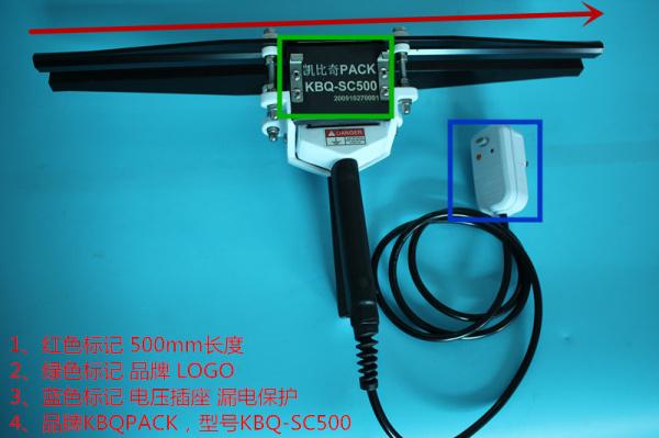 KBQ-SC500封口机钳
