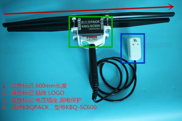 KBQ-SC600封口机钳