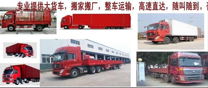 深圳橫崗物流公司