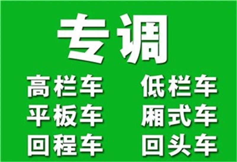 深圳布吉物流貨運公司