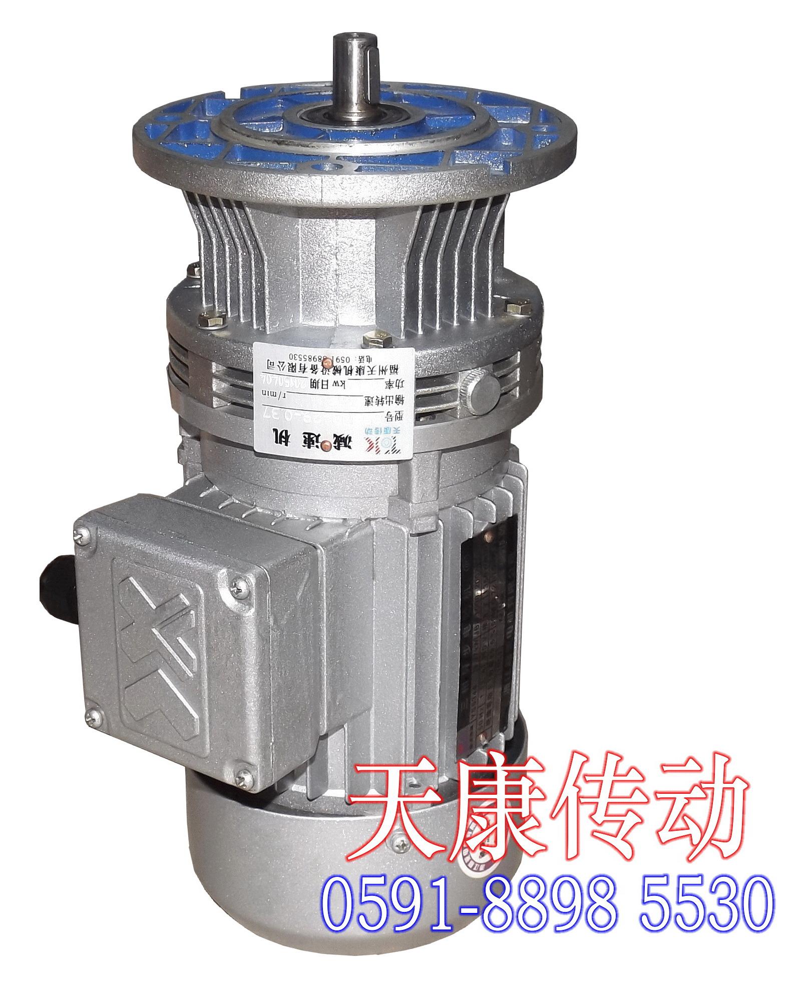 WB微型擺線針輪減速機1