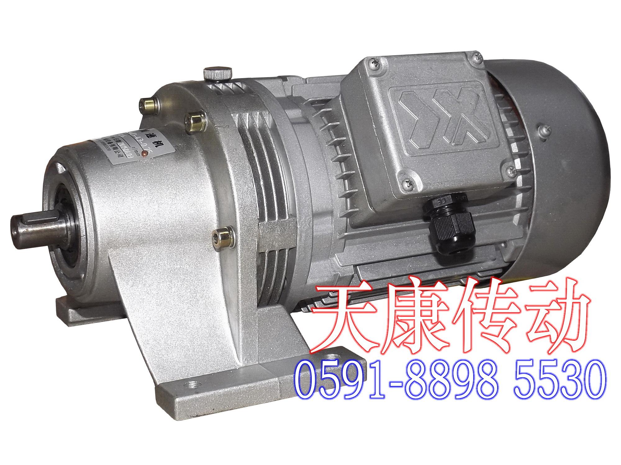 WBWD微型擺線減速機2