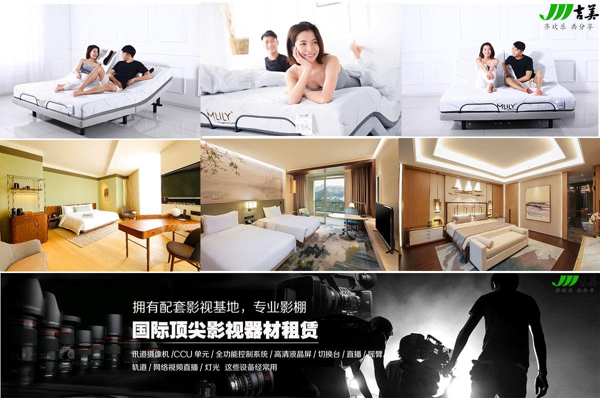 严选上海课件录制网课拍摄视频制作云摄影图片直播2