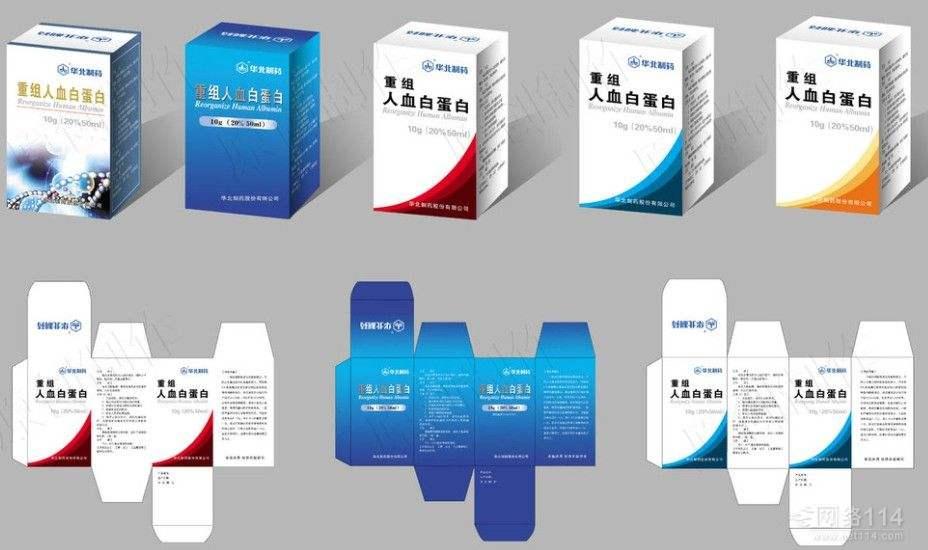 廣州藥品包裝盒