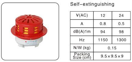LK-MW10R motor siren