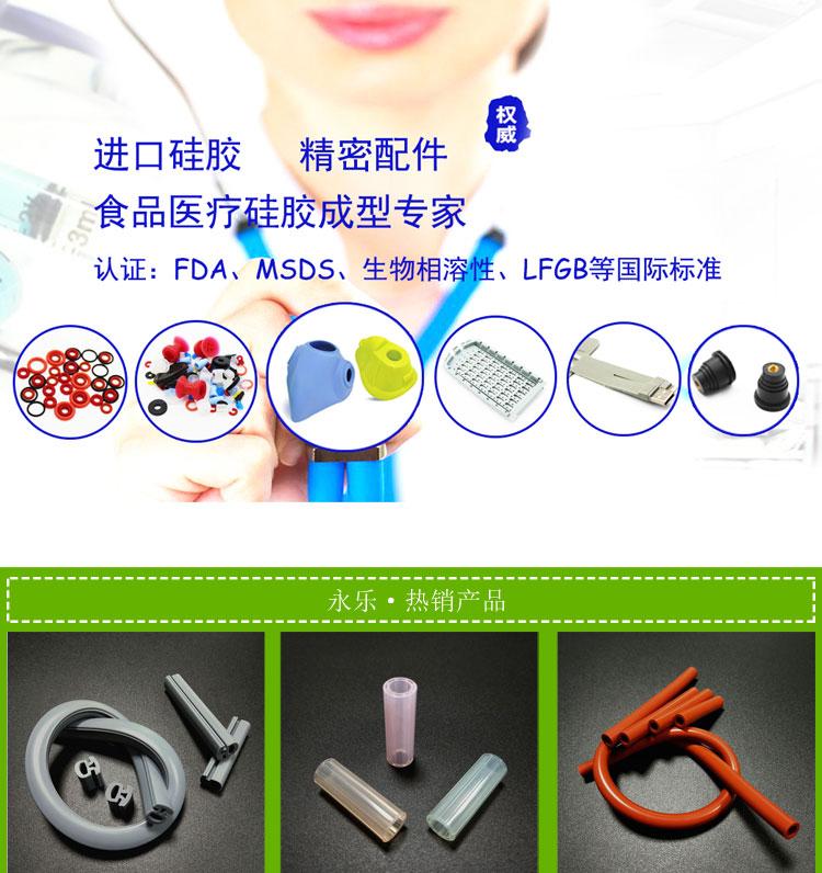 编织硅胶管1