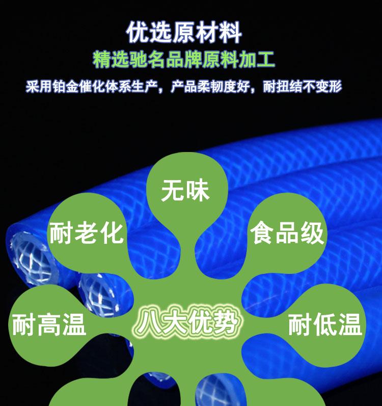 编织硅胶管3