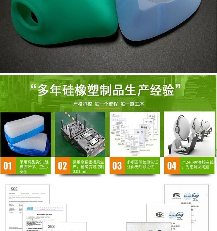 编织硅胶管4