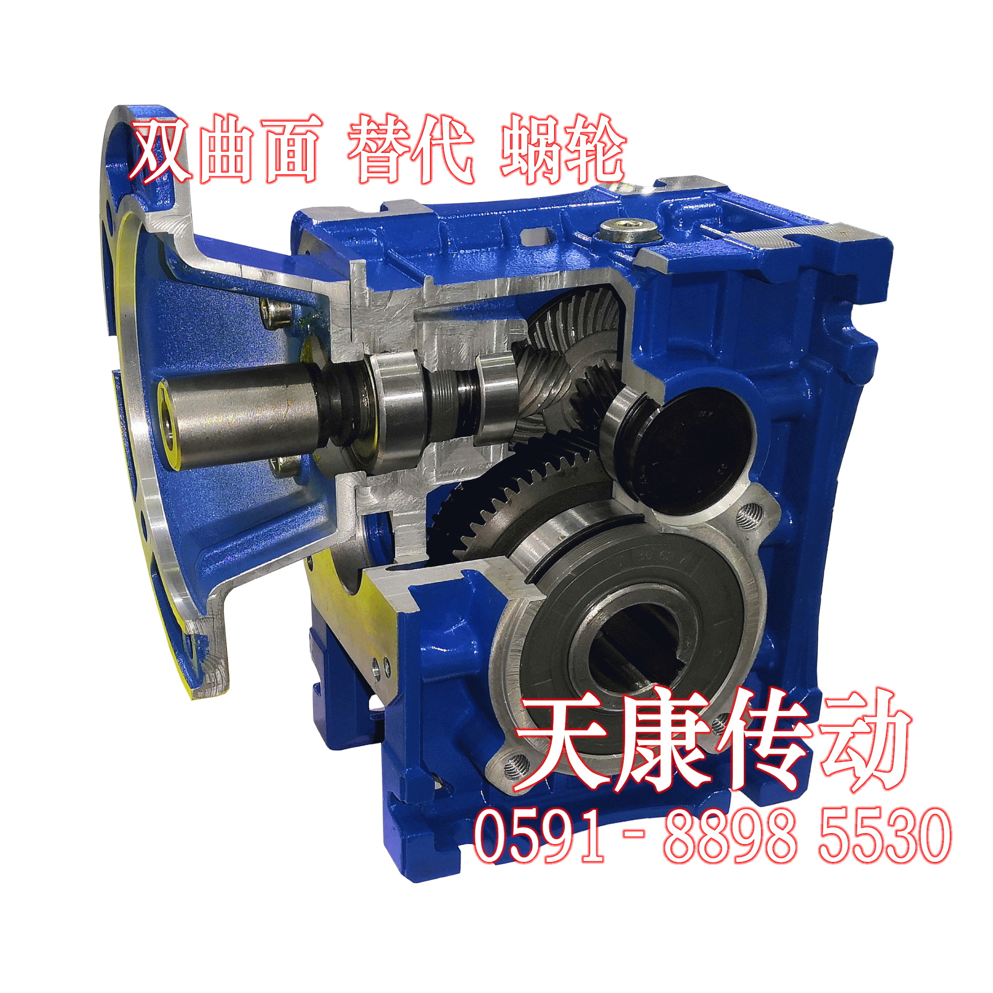 TKM雙曲面齒輪減速機3