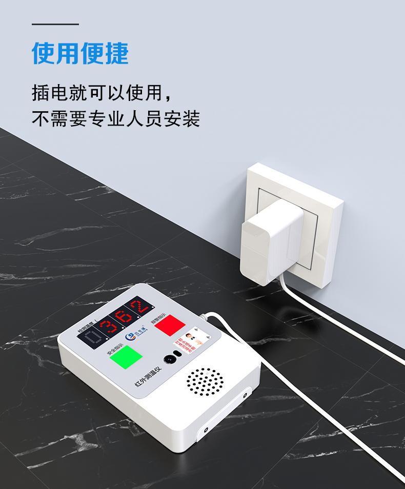 云卡通体温筛查仪2