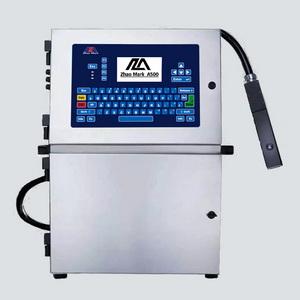 广州小字符墨水喷码机A500