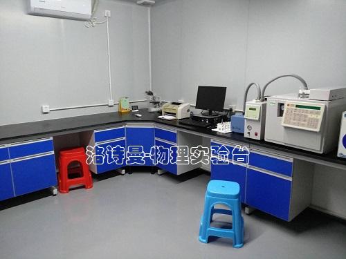 物理实验台2