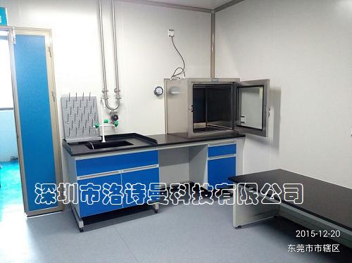 化验室水槽台3