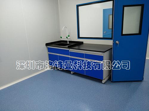 化验室水槽台5