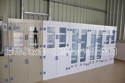 铝木器皿柜5