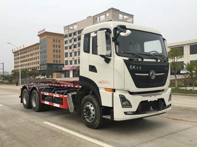 东风天龙国六垃圾车2
