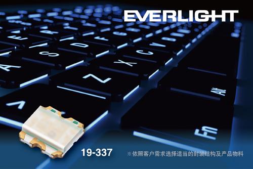 EVERLIGHT产品应用图片5