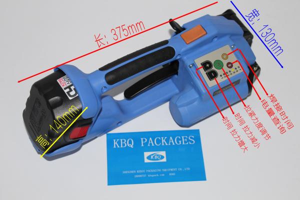 ORT200包装机