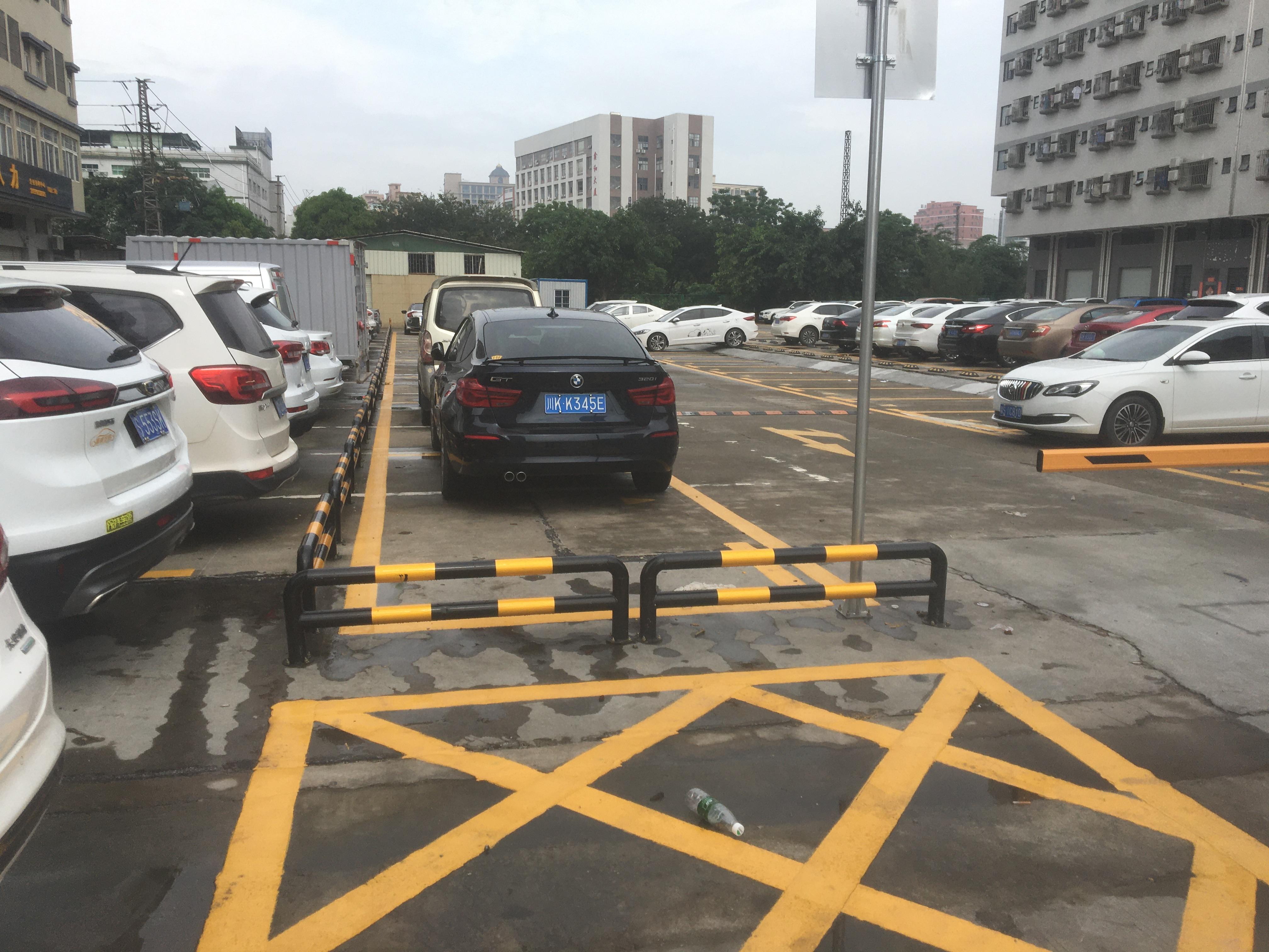 停車場整改
