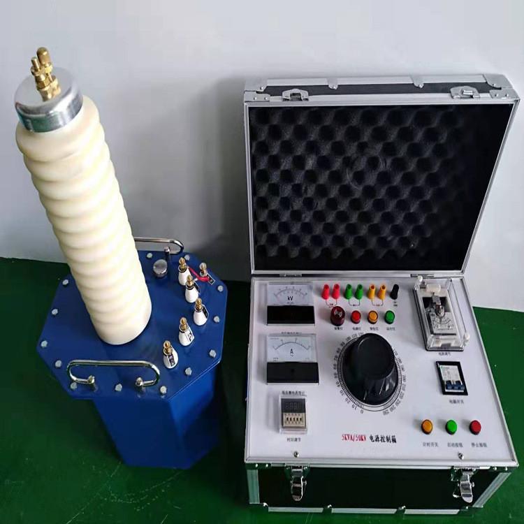 静电发生器50KVA/50KV