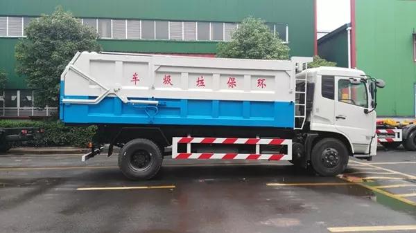 betvictor APP对接垃圾车12立方1