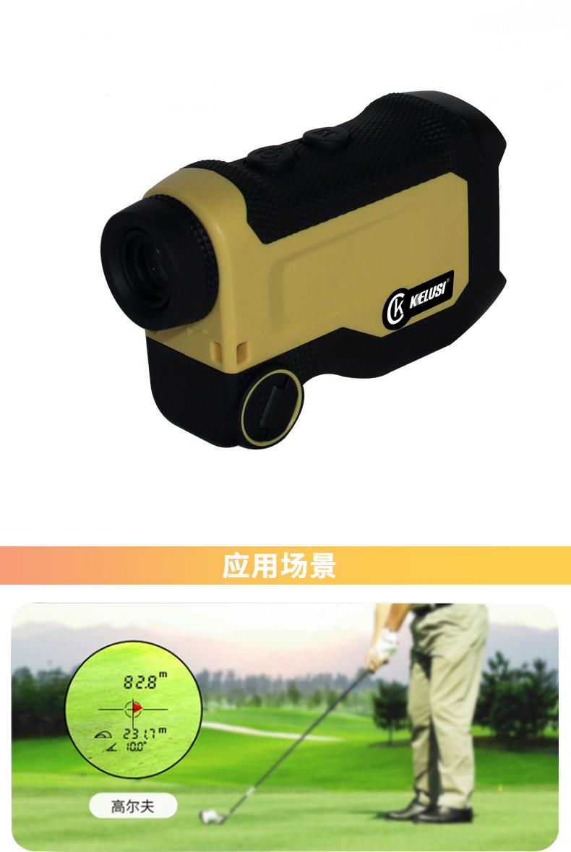 多功能激光测距仪1