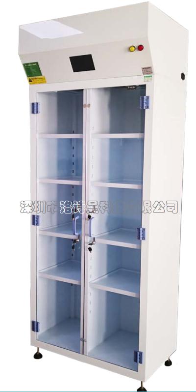 净气型试剂柜1