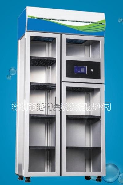 净气型试剂柜2