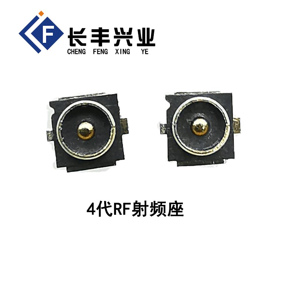 4代RF射频座