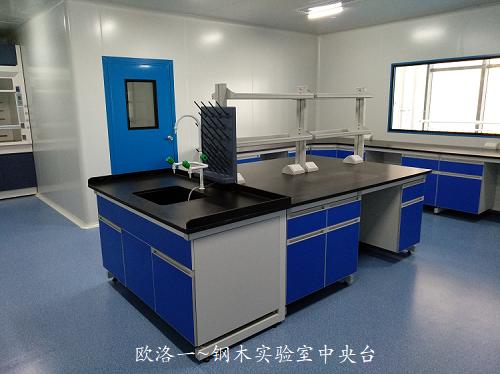 表面处理技术行业实验室工程4