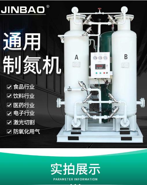 制氧机配套无油涡旋空压机使用的好处?