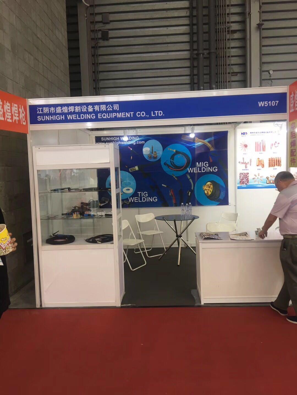 2019 Shanghai Welding Exhibition