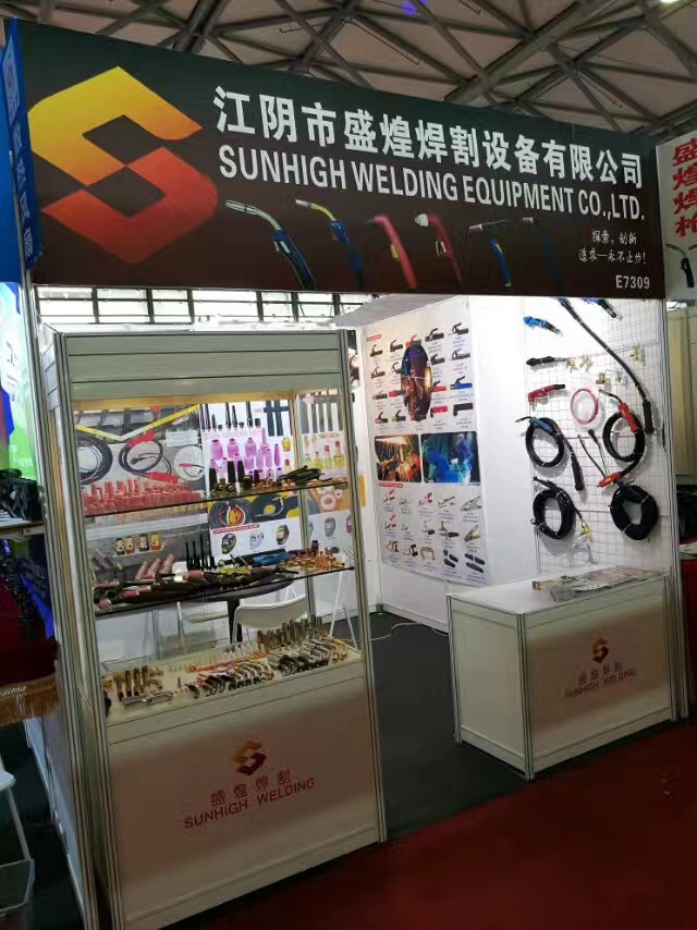 2017 Shanghai Welding Exhibition