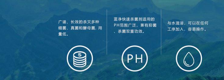 郑州垃圾除臭剂厂家2