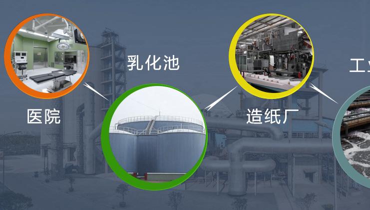 郑州复合型除臭剂厂家3