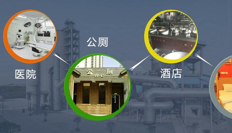 郑州复合型除臭剂厂家4