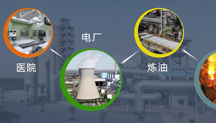 郑州复合型除臭剂厂家5
