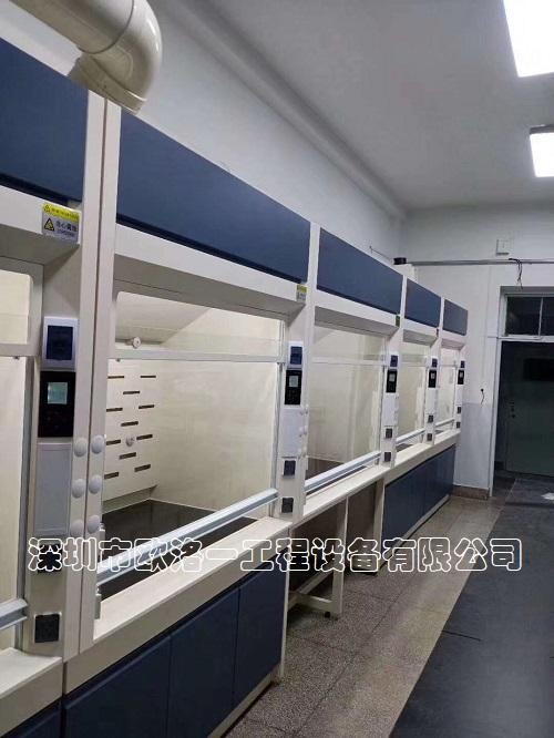 化验室通风柜厂家1